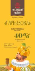 Garbusova